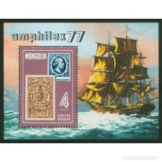 Sellos: ⚡ DISCOUNT MONGOLIA 1977 AMPHILEX-77 MNH - SHIPS, STAMPS ON STAMPS, SAILBOATS, PHILATELIC EX. Lote 297144528