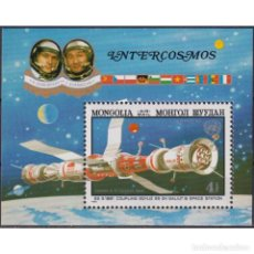 Sellos: ⚡ DISCOUNT MONGOLIA 1982 STUDY OF THE COSMOS MNH - SPACE, SPACESHIPS. Lote 297144723