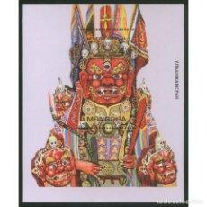 Sellos: ⚡ DISCOUNT MONGOLIA 1984 MONGOLIAN TSAM DANCE MASKS MNH - CULTURE, ETHNOS. Lote 297144753