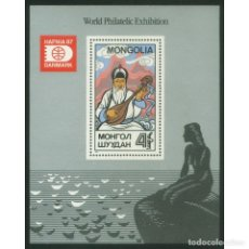 Sellos: ⚡ DISCOUNT MONGOLIA 1987 WORLD STAMP EXHIBITION HAFNIA-87 MNH - MUSICAL INSTRUMENTS, PHILATE. Lote 297144813