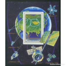 Sellos: ⚡ DISCOUNT MONGOLIA 1989 SPACE EXPLORATION MNH - SPACE, SPACESHIPS. Lote 297144843