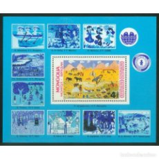 Sellos: ⚡ DISCOUNT MONGOLIA 1988 FUND FOR CHILDREN MNH - PICTURE. Lote 297144853