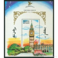 Sellos: ⚡ DISCOUNT MONGOLIA 1990 WORLD STAMP EXHIBITION LONDON-90 MNH - ARCHITECTURE, PHILATELIC EXH. Lote 297144878