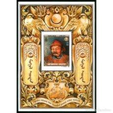 Sellos: ⚡ DISCOUNT MONGOLIA 1999 HISTORY OF MONGOLIAN POST MNH - MAIL HISTORY. Lote 297144938