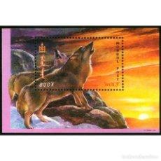 Sellos: ⚡ DISCOUNT MONGOLIA 1999 WOLVES MNH - PREDATORS. Lote 297144953