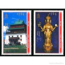 Sellos: ⚡ DISCOUNT MONGOLIA 1999 MIGJED JANRAISAG MNH - RELIGION. Lote 297145488