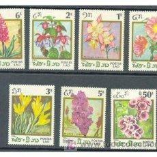 Sellos: LAOS 1986 - FLORES DE JARDIN - YVERT Nº 698A/698G**. Lote 23886697