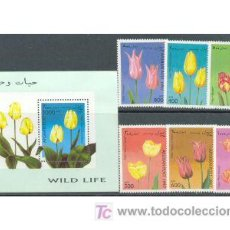 Timbres: AFGANISTAN 1997 FLORES TULIPANES - YVERT 1525/1530 + HB - 78. Lote 23536378