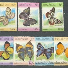 Sellos: LAOS 1986 - MARIPOSAS BUTERFLIES - YVRT Nº 699-705**. Lote 25033117