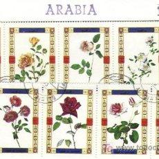 Sellos: LOTE DE SELLOS DE ARABIA.. Lote 5123739