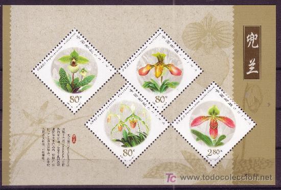 CHINA HB 116*** - AÑO 2001 - FLORES - ORQUIDEAS (Sellos - Temáticas - Naturaleza)