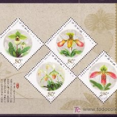 Sellos: CHINA HB 116*** - AÑO 2001 - FLORES - ORQUIDEAS. Lote 6287766
