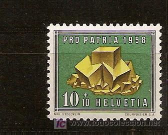 SUIZA,PRO PATRIA 1958,NUEVO CON GOMA (Sellos - Temáticas - Naturaleza)