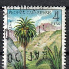 Sellos: ESPAÑA 1973 4 P EDIFIL 2122 - PALMA. Lote 8126481