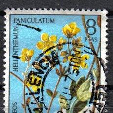 Sellos: ESPAÑA 1974 8 P EDIFIL 2224 - HELIANTHEMUN PANICULATUM. Lote 8126547