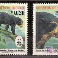 Sellos - WWF BOLIVIA 1991 - 27098244