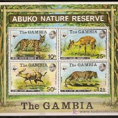 Sellos: WWF GAMBIA 1976. Lote 26270444