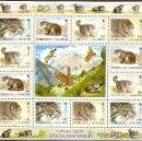 Sellos: WWF TAJIKISTAN 1996 GATOS. Lote 27450915