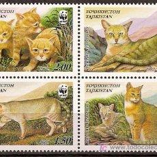 Sellos: WWF TAJIKISTAN 2001 GATOS. Lote 27424838
