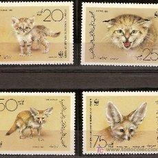 Sellos: WWF YEMEN 1989. Lote 27424837