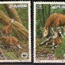 Sellos: WWF ZAIRE 1984. Lote 27424830