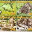 Sellos: WWF COSTA DE MARFIL 2005 . Lote 27268766