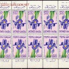 Sellos: MARRUECOS MP 480*** - AÑO 1965 - FLORES - IRIS DE TANGER. Lote 6859855