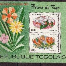 Sellos: TOGO HB 85*** - AÑO 1975 - FLORES DIVERSAS. Lote 10326638