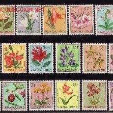 Sellos: RUANDA - URUNDI 177/95*- AÑO 1953 - FLORES DIVERSAS. Lote 7442770