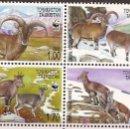 Sellos: WWF TAYIKISTAN 2005. Lote 27098251