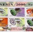 Sellos: INDONESIA 1515 HB** - AÑO 1997 - EXPOSICION FILATELICA INTERNACIONAL INDONESIA 2000 - MINERALES. Lote 25848555
