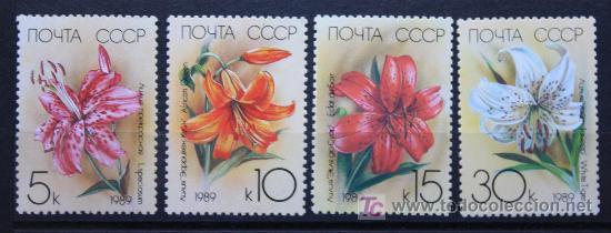 RUSIA SELLOS NUEVOS MNH RUSSIA FLORES FLOWERS FL-08 (Sellos - Temáticas - Naturaleza)