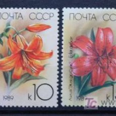 Sellos: RUSIA SELLOS NUEVOS MNH RUSSIA FLORES FLOWERS FL-08. Lote 15240286