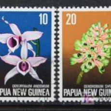 Sellos: PAPUA NUEVA GUINEA SELLOS NUEVOS MNH FLORES FL-38. Lote 16380462