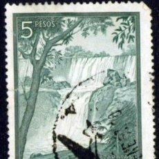 Sellos - SELLO DE ARGENTINA - CATARATAS DEL IGUAZU - 17467576