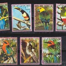 Sellos: 14 SELLOS DIFERENTES DE GUINEA ECUATORIAL. TEMA PROTECCIÓN DE LA NATURALEZA.. Lote 19548880