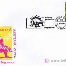 Sellos: MATASELLOS DE PREHISTORIA - STEGOSAURUS. RIMNICU VILCEA, RUMANIA, 1993. Lote 18899372