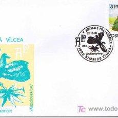 Sellos: MATASELLOS DE PREHISTORIA - ARCHAEOPTERYX. RIMNICU VILCEA RUMANIA, 1993. Lote 18899419