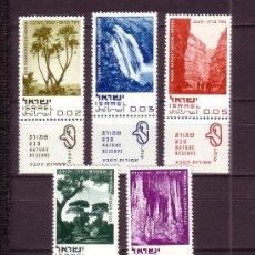 Sellos: ISRAEL 394/98*** - AÑO 1970 - PROTECCION DE LA NATURALEZA - PAISAJES. Lote 24035573