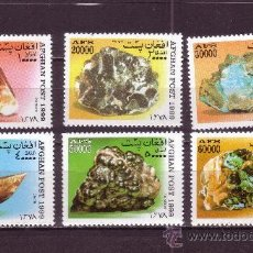 Timbres: AFGANISTAN *** - AÑO 1999 - MINERALES. Lote 24966000