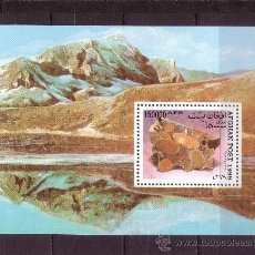 Timbres: AFGANISTAN HB*** - AÑO 1999 - MINERALES. Lote 24966017