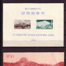 Sellos: JAPÓN HB 40*** - AÑO 1954 - PARQUE NACIONAL JO SHIN ET SU KOGEN. Lote 26470334