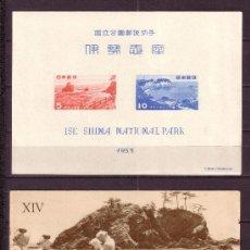 Sellos: JAPÓN HB 38*** - AÑO 1953 - PARQUE NACIONAL ISE SHIMA. Lote 26470335