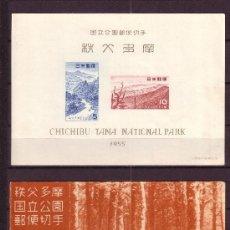Sellos: JAPÓN HB 41** - AÑO 1955 - PARQUE NACIONAL JAPONÉS CHICHIBU - TAMA. Lote 26470336