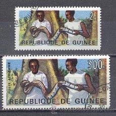 Sellos: REPUBLICA DE GUINEA NATURALEZA. Lote 26750092