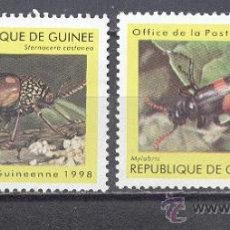 Sellos: REPUBLICA DE GUINEA NATURALEZA. Lote 26750138