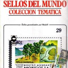 Sellos: SELLOS DEL MUNDO - COLECCION TEMATICA Nº 29 - ED. URBION - ARBOLES.. Lote 246287295