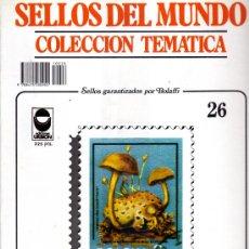 Sellos: SELLOS DEL MUNDO - COLECCION TEMATICA Nº 26 - ED. URBION - HONGOS.. Lote 246288440
