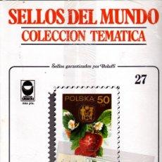 Sellos: SELLOS DEL MUNDO - COLECCION TEMATICA Nº 27 - ED. URBION - FRUTOS.. Lote 246287855