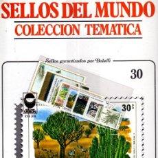 Sellos: SELLOS DEL MUNDO - COLECCION TEMATICA Nº 30 - ED. URBION - ARBOLES.. Lote 246288210